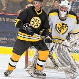 Cmar Scholarship Fund  hosting Bruins alumni
