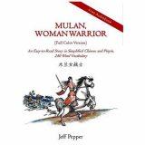 Book: Mulan, Woman Warrior